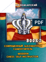 Victor Pozharsky - Modern Chess Self-Instructor Book 2