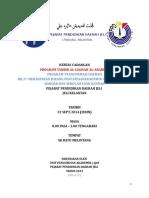 Kertas Kerja Tahbib Lughah Arabiah