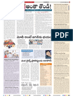 Less Funds to AP