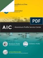 Aics Aluminium Profile Catalog 2016