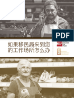chinese-employer-guide-what-to-do-if-immigration-comes-to-your-workplace