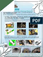DSD - Relining.pdf