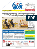 8 2 2018 Themyawadydaily