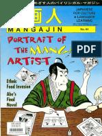 Mangajin Issue 64