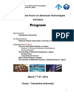 【Call for Papers】 2nd International Forum on Advanced Technologies-IfAT2... (1)