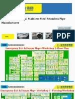 2017 New Baofeng Catalog.pdf