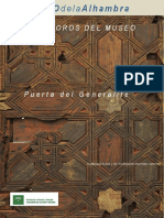 Puertal Del Generalife