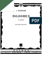 Polonaise D dur violin pf score.pdf