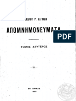 downloaded-23.pdf
