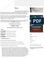 The 48 Methods of Ba Gua Zhang