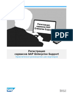 SAP ESS Partners Russian