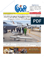 9 2 2018 Themyawadydaily