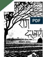 Rag darbari, Srilal shukla, Nobel.hindibookspdf.com.pdf