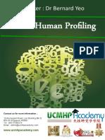 UCM Human Profile