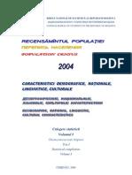 mint 2004 Vol.I