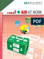 first aid.pdf