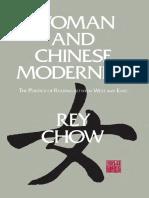 妇女与中国现代性  [美]周蕾 英文版.pdf