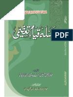 Masail'e Qayam'e Tazeemi [Urdu]