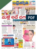 AndhraJyothi AP P 09-02-2018
