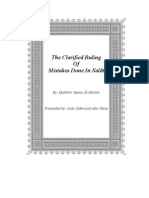 The Clarified Ruling of Mistakes Done in Salah Mashhur Salman