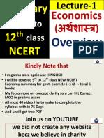 Economic 9th Class Summary (1)