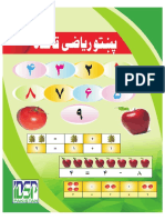IDSP Numeracy & Basic Math Book in Pashto Language.pdf