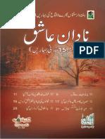 Nadaan ashiq.pdf