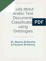 Study about Arabic Text Documents Classification using Ontologies دراسة حول تصنيف النصوص العربية باستخدام الأنطولوجيات