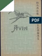 digcoll_11441.pdf