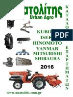 Iseki Tractor Hydraulic Pump TS3510 TS2810 TS2510