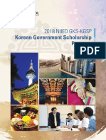 2018 KDIS-NIIED Application Guideline