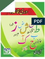 IDSP Literacy Book in Dari Language