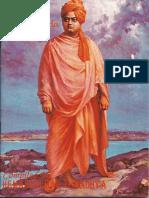 Swami Vivekanand- SHORT BIOGRAPHY AND MESSAGE  COMPILED BY HEMANTKUMAR GAJANAN PADHYA