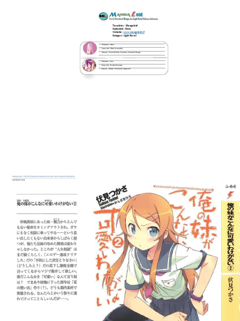 [Mangaloid] Light Novel Ore O Imouto Ga Konna Ni Kawaii