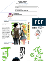 [Mangaloid] Light Novel Ore o Imouto Ga Konna Ni Kawaii Wake Ga Nai Volume 12 Bahasa Indonesia