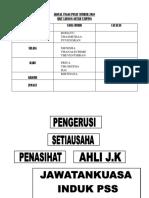 Jadual Tugas Pusat Sumber 2018