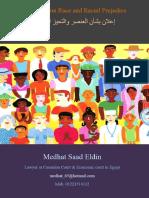 Declaration on Race and Racial Prejudice