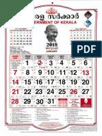 2018 Kerala Govt Calender