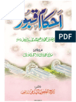 Ahkam'e Quboor [Urdu]