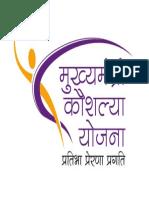 Mukhya Mantri Kaushalya Yojana Logo