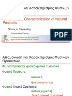 001.1-Isolation and Characterization of Natural Products