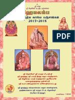 Sringeri Sharada Peetham tamil_panchangam_2017_2018_hemalamba_samvatsara.pdf