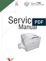 lexmark e260d service manual paper printer computing rh scribd com lexmark e260d manual pdf lexmark e260d manual feed paper jam