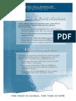 IIIM Bulletin Insert[13078]-1