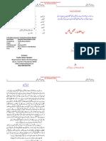 Hayat - Sayyidul-Ulama [Urdu]