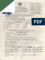 MRP Form Filled Sample