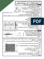 8115970-تمارين-في-الموجات-من-الامتحان-الوطني-الدورة-الاستدراكية-2008.pdf