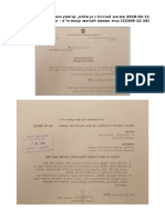 "2018-02-11 Shem-Tov (Detainee) v Ben-Shlomo, Krispin and Administration of Courts  (23208-12-16) in the Tel-Aviv Small Claims Court – Notice of Service (No 20) שם-טוב (עצירה) נ בן שלמה, קריספין והנהלת בתי המשפט (23208-12-16) בבית המשפט לתביעות קטנות ת""א – הודעת מסירה (מס' 20)"