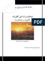 Physique2f.pdf