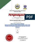 Sekolah Kebangsaan Kampung Seri Rahma1